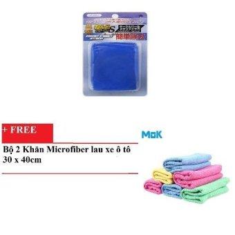 Đất sét tẩy bụi sơn chuyên dụng cho xe ô tô JP002 (Xanh) + tặng kèm bộ 2 khăn Microfiber lau xe ô tô