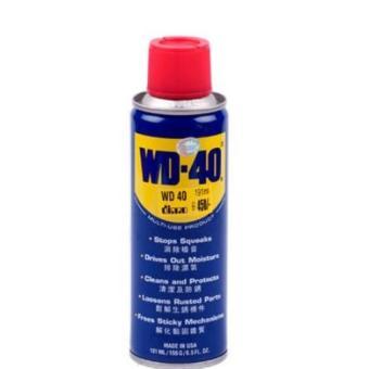 Chất chông gỉ, bảo dưỡng đa năng WD-40 Anti rust oil-maintenance versatile WD-40(191ml)