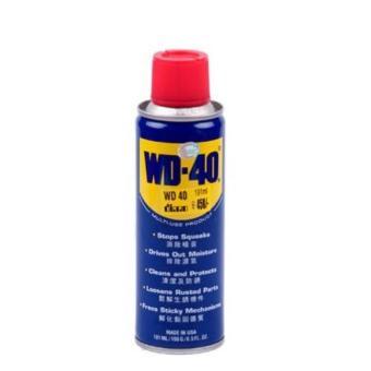Chất chông gỉ, bảo dưỡng đa năng WD-40