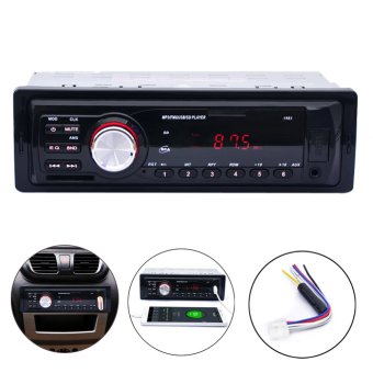 Car Stereo Audio In-Dash FM Aux Input Receiver SD USB MP3 Radio Player (Intl)