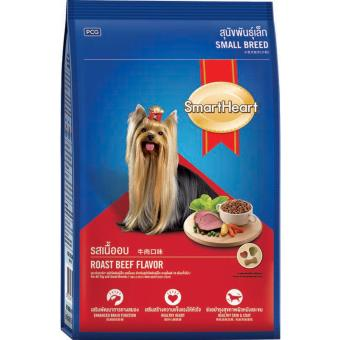 Thức ăn dành cho chó nhỏ SmartHeart hương vị thịt bò nướng 500g