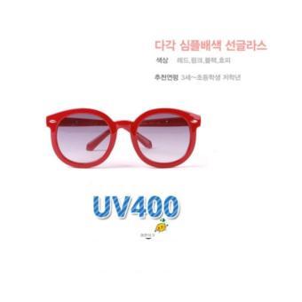 Mắt kính thời trang cho bé Kokotree Hàn Quốc cao cấp chống tia UV ( đỏ)