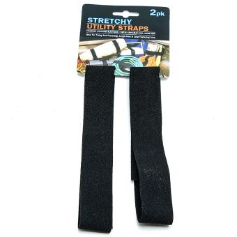 Bộ 2 đai ràng đồ dài 45cm UBL HY0087