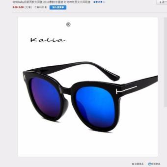 Mắt kính thời trang - MK0037XD (Xanh dương)