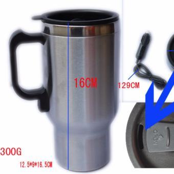 Ấm điện 12V trên xe hơi TL901 (màu bạc)