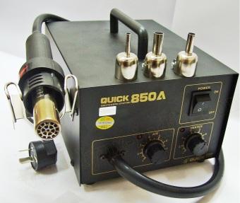 Máy khò nhiệt Quick 850A