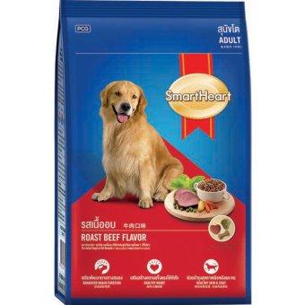 Thức ăn dành cho chó trưởng thành SmartHeart vị thịt bò nướng 10kg