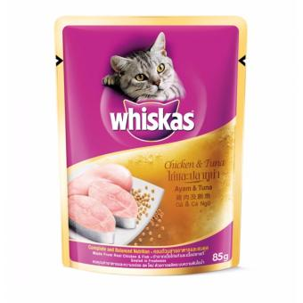 Bộ 10 gói thức ăn cho mèo vị pate gà và cá ngừ Whiskas chicken & Tuna 85g