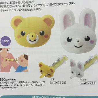 Dụng cụ cho bé uống thuốc (Japan)