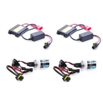 Bộ 2 đèn xenon HID H11 xe ôtô 35W 4300K (Trắng vàng)