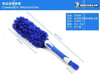 Chổi quét bụi 2 đầu Michelin 254600