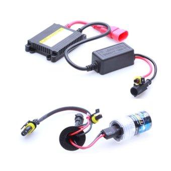 Bộ đèn xenon HID H1 xe ôtô 35W 6000K (Trắng )