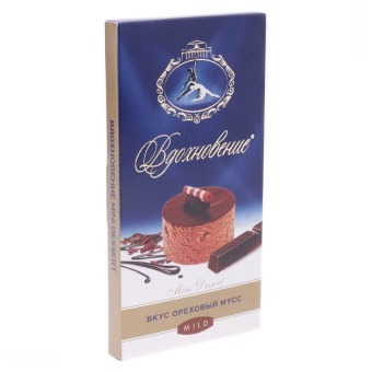 Mua Chocolate Babaevskiy CCL100GBG 100g 10 thanh nhỏ giá tốt nhất