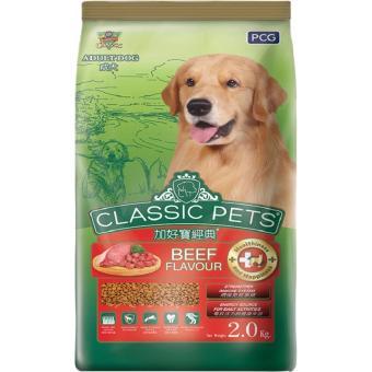 Thức ăn Classic Pets dành cho chó lớn hương vị thịt bò nướng 2 kg