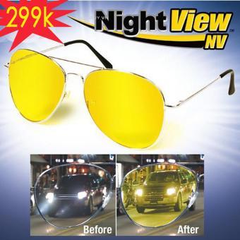 Kính mắt ngày và đêm Night View Glass (Vàng) + Tặng 1 dao ATM du lịch
