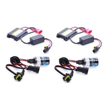 Bộ 2 đèn xenon HID xe ôtô 35W 9006 HB4 4300K (Trắng vàng)