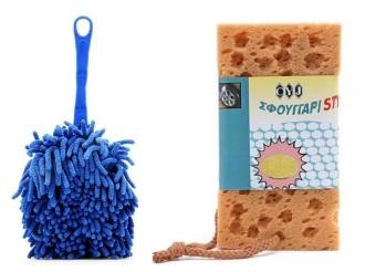 Bộ 1 chổi lau dọn nội thất và 1 bọt biển lau rửa xe SM15