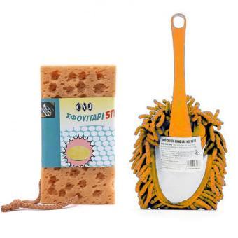 Bộ chổi chuyên dụng dọn nội thất kèm mút rửa và đánh bóng xe TI135(Be Vàng)
