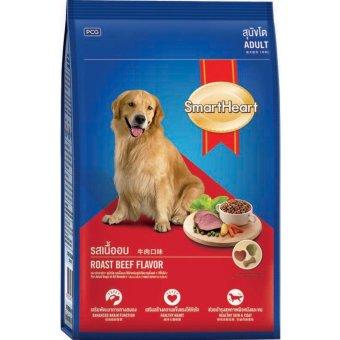 Thức ăn dành cho chó trưởng thành SmartHeart vị thịt bò nướng 500g