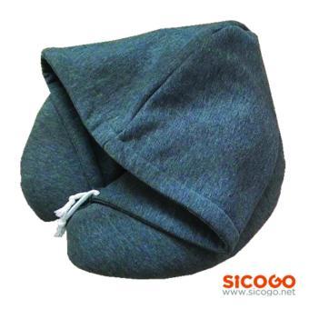 Mua Gối cổ có nón du lịch Sicogo giá tốt nhất