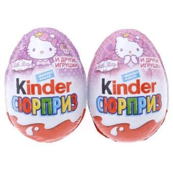 Bộ 2 Chocolete trứng bé gái Kinder 20g