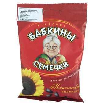 Hạt Hướng dương Babkini 100g - Đỏ