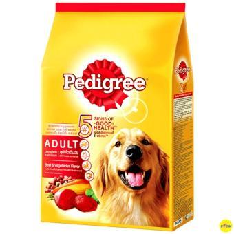 Thức Ăn Cho Chó Vị Thịt Bò Và Các Loại Rau Củ Pedigree Beef & Vegetables Flavor 1.5kg (Dạng túi)
