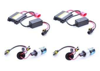 Bộ 2 đèn xenon HID xe ôtô 35W 9006 (HB4) 6000K (Trắng )