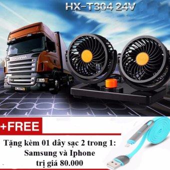 Quạt đôi xoay 360 độ trên xe ô tô HX-T304, 24V + Tặng 01 dây sạc điện thoại 2 trong 1 cho Iphone và Samsung
