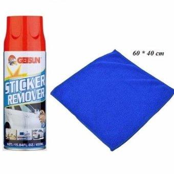 Bộ 1 chai xịt tẩy keo băng dính nhựa đường và 1 khăn lau chùi chuyên dụng GT587