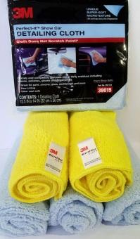 Bộ 5 khăn lau xe micro fiber (Vàng)