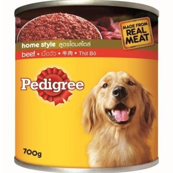 Thức Ăn Cho Chó Lớn Pedigree Vị Bò Lon 700g