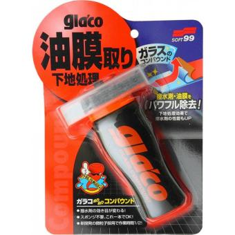 Phủ KÍnh Nano Chống Nước Ultra Glaco Soft99