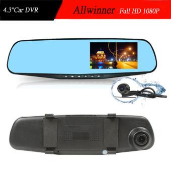 Gương chiếu hậu tích hợp camera hành trình HD