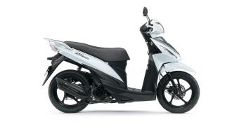 Xe tay ga Suzuki Address 110cc 2016 - Trắng