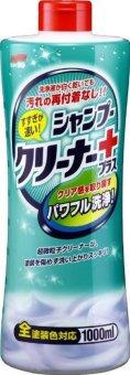 Nước rửa xe chuyên dụng cho mọi màu xe SOFT99 - Neutral Shampoo Creamy Type - Quick Rinsing + Compound-in