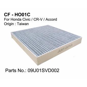 Lọc gió điều hòa than hoạt tính CAF dùng cho xe HONDA CIVIC