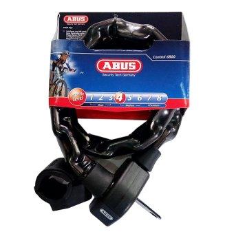 Khóa dây xích ABUS 6800 75 (Đen)