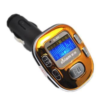 Tẩu phát nhạc trên ô tô tích hợp bộ nhớ 4G Solam SL-605 (Vàng)