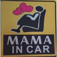 Tem Mama In Car