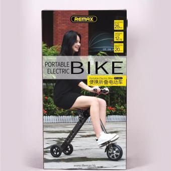 Xe điện thông minh siêu nhẹ có thể gập gọn dễ dàng di chuyển Remax Bike
