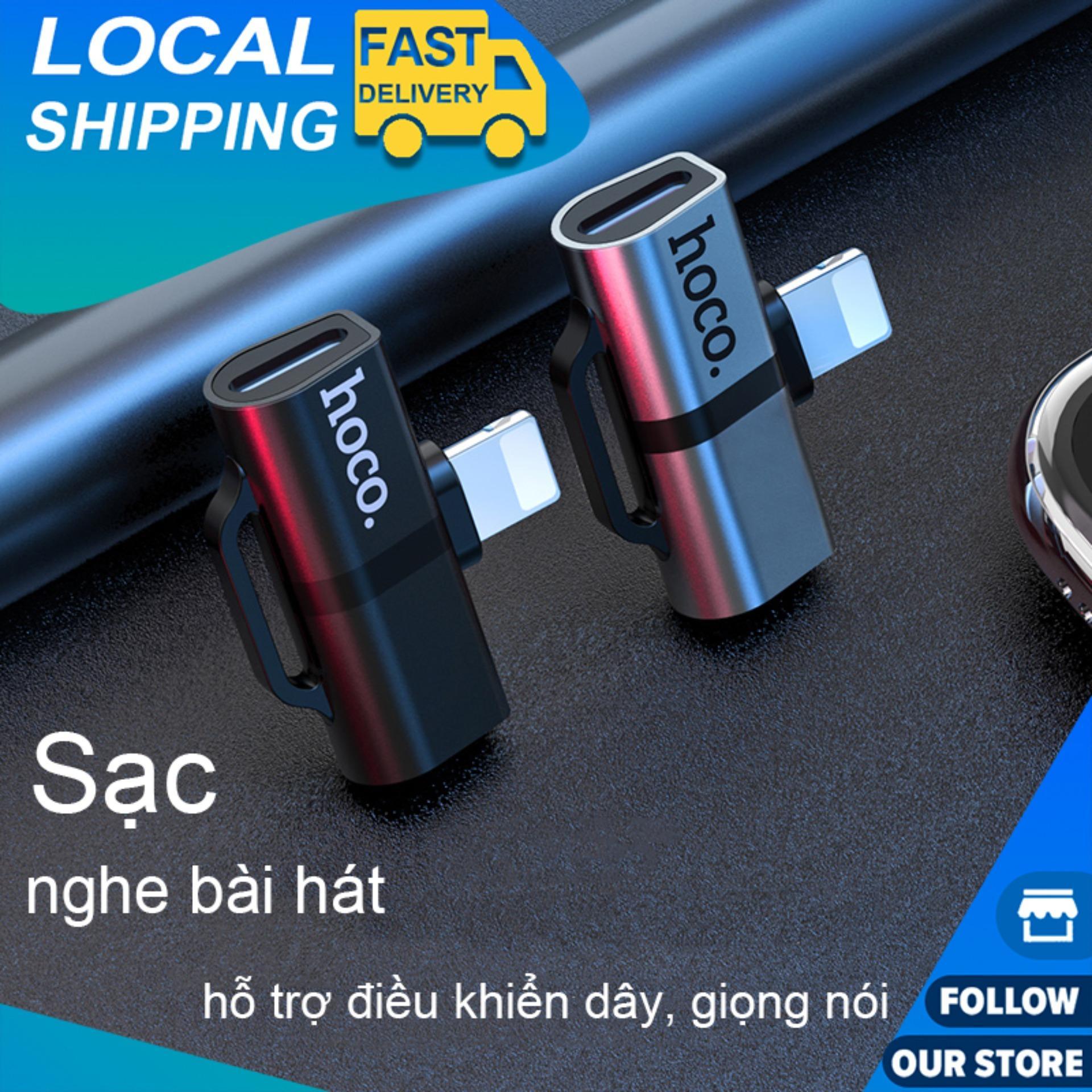 Hoco LS20 Jack Chuyển Đổi Cho Tai Nghe + Sạc Điện Thoại 2 Cổng Lightning Cho IPhone7/8/Plus/X/XS/MAX