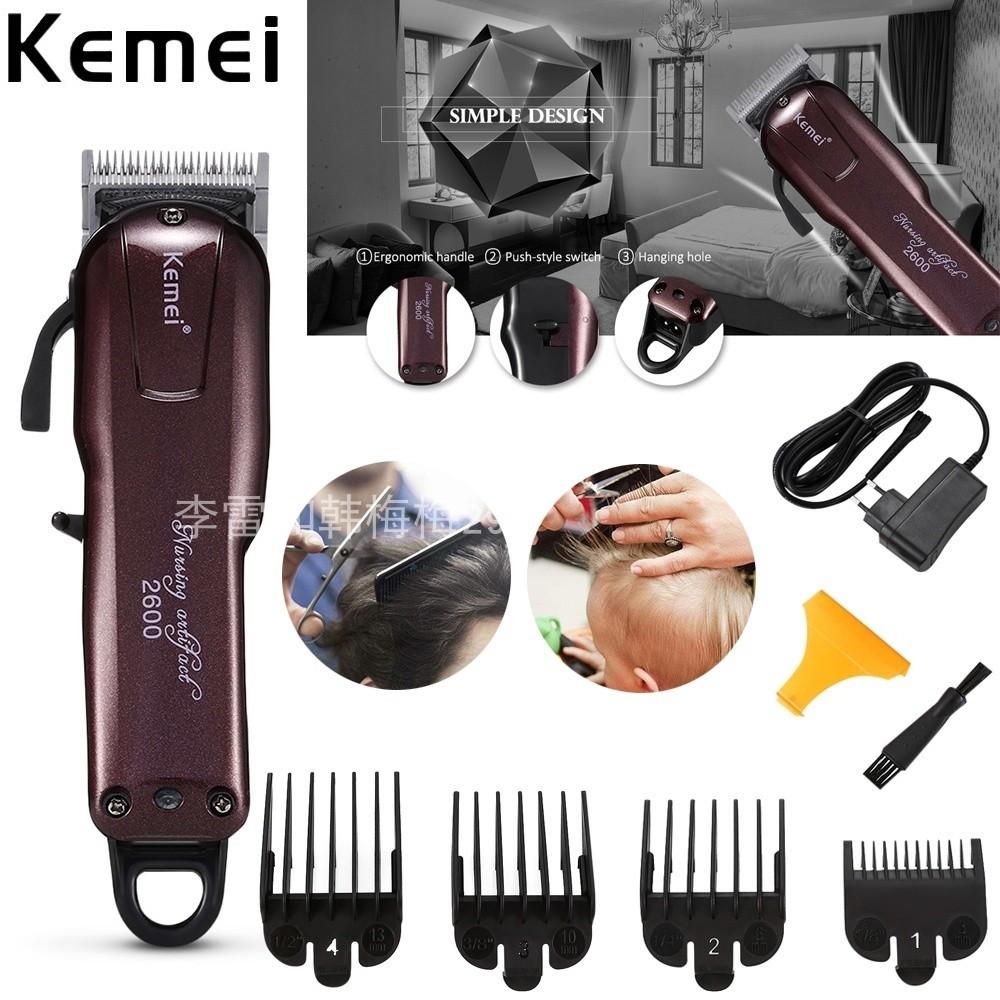 Tông đơ cắt tóc chuyên nghiệp kemei 2600 cho hiệu tóc