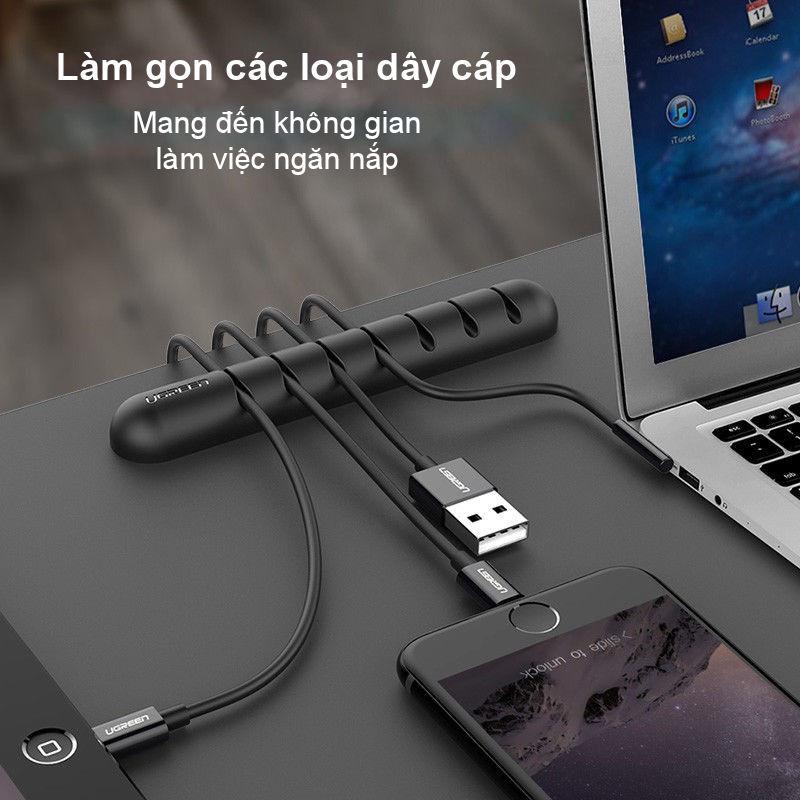 Giá đỡ kẹp dây sạc điện thoại, dây âm thanh, dây cáp mạng... 4 khe cài và 7 khe cài UGREEN LP114