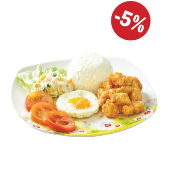 LOTTERIA CHICKEN BALL RICE