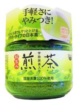 Bột trà xanh Matcha nguyên chất Ajinomoto AGF blendy Nhật