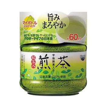 Bột trà xanh Matcha nguyên chất Nhật Bản Ajinomoto AGF blendy 48g