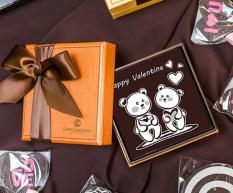 Valentine 2018 - Hộp Chocolate 01 viên nghệ thuật - 03 lua chon - D art Chocolate