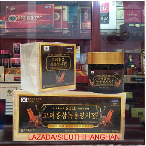 Cao Hồng Sâm Linh Chi Núi Nhung Hưu Hàn Quốc hộp gỗ 120g x 3 hũ - Rất tốt cho người mới ốm dậy, cơ thể hay mệt mỏi