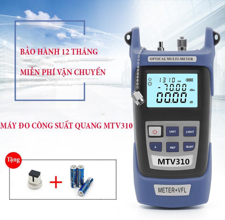 Máy đo công suất Quang MTV310 tích hợp bút dò lỗi sợi 5km cực tiện dụng cho kĩ thuật viên Máy đo công suất quang kiêm đèn soi (Xám) Máy đo công suất quang tích hợp bút soi quang - Thiết bị Đo Công Suất Quang Bền Đẹp Cực chính xác